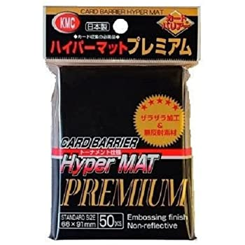 Protectores KMC Hyper Mat Negro (50)