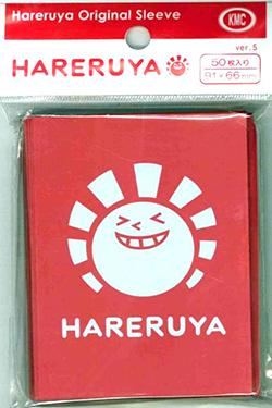 Protectores Hareruya (50) Rojo