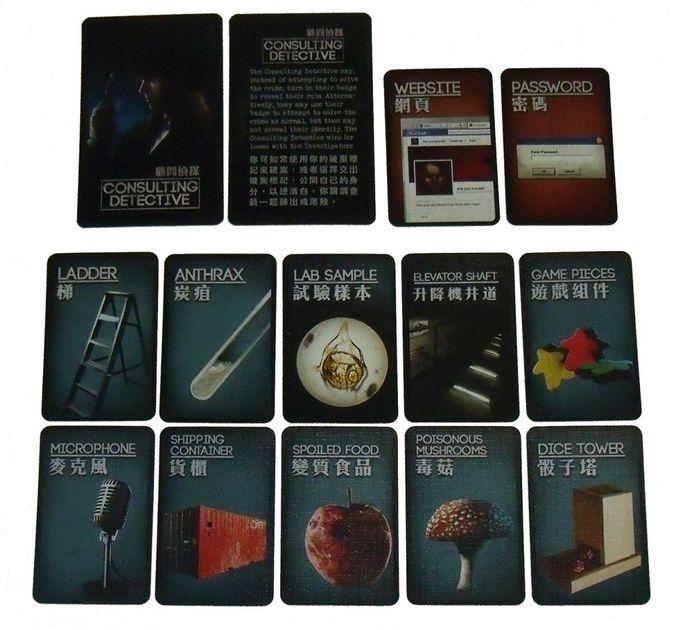 Deception Murder in Hong Kong Kickstarter Promo Pack