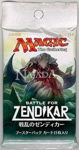 MTG Sobre Battle for Zendikar (Japones)